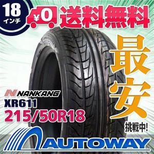 ナンカン NANKANG タイヤ サマータイヤ XR611 215/50R18 92V|autoway2