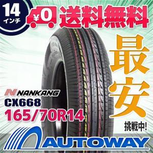ナンカン NANKANG タイヤ サマータイヤ CX668 165/70R14 81H|autoway2