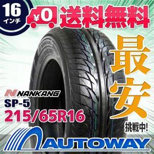 ナンカン NANKANG タイヤ サマータイヤ SP-5 215/65R16 98V|autoway2