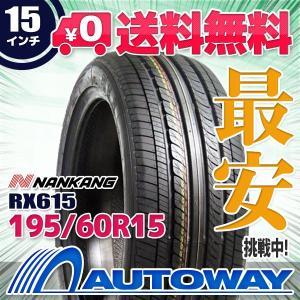 ナンカン NANKANG タイヤ サマータイヤ RX615 195/60R15 88H autoway2