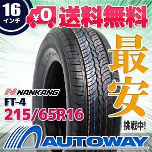 ナンカン NANKANG タイヤ サマータイヤ FT-4 215/65R16 98H|autoway2