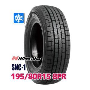 ナンカン NANKANG スタッドレスタイヤ SNC-1 195/80R15 8PR 107/105L|autoway2