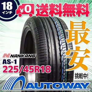 ナンカン NANKANG タイヤ サマータイヤ AS-1 225/45R18 95H|autoway2