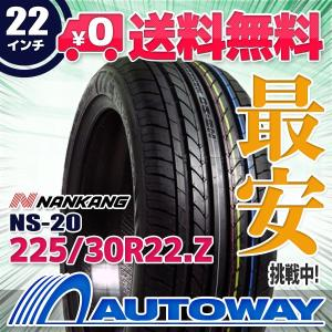 ナンカン NANKANG タイヤ サマータイヤ NS-20 225/30R22 87W XL|autoway2