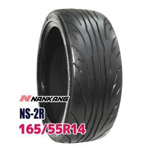 ナンカン NANKANG タイヤ サマータイヤ NS-2R 165/55R14 72V(TREAD120)|autoway2