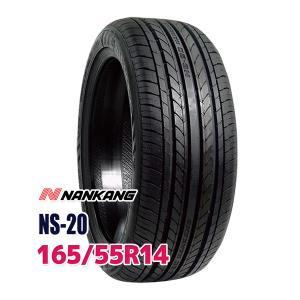 ナンカン NANKANG タイヤ サマータイヤ NS-20 165/55R14 72H|autoway2