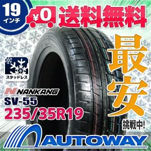 ナンカン NANKANG スタッドレスタイヤ SV-55 235/35R19 91W XL|autoway2