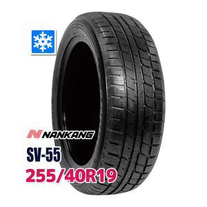 ナンカン NANKANG スタッドレスタイヤ SV-55 255/40R19 100V XL|autoway2