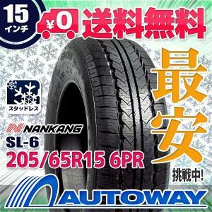 スタッドレスタイヤ NANKANG SL-6スタッドレス 205/65R15【セール品】|autoway2