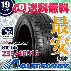 スタッドレスタイヤ NANKANG SV-55スタッドレス 235/45R19【セール品】|autoway2