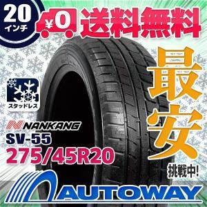 スタッドレスタイヤ NANKANG SV-55スタッドレス 275/45R20【セール品】|autoway2