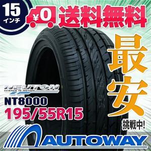 タイヤ サマータイヤ NEUTON NT8000 195/55R15 85V autoway2