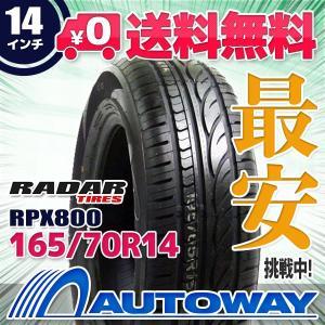 タイヤ サマータイヤ レーダー RPX800 165/70R14 81T|autoway2