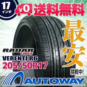 タイヤ サマータイヤ レーダー VERENTI R6 205/50R17 93W|autoway2