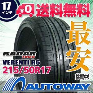 タイヤ サマータイヤ レーダー VERENTI R6 215/50R17 95W|autoway2