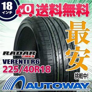 タイヤ サマータイヤ レーダー VERENTI R6 225/40R18 92W|autoway2