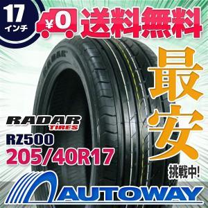 タイヤ サマータイヤ レーダー RZ500 205/40R17 84W autoway2