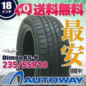 タイヤ サマータイヤ Radar Dimax AS-8 235/55R18 104V XL|autoway2