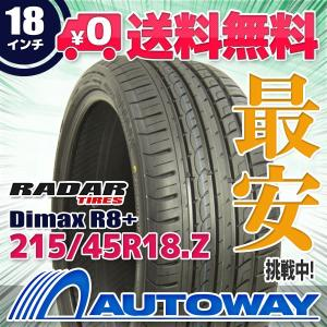 タイヤ サマータイヤ レーダー Dimax R8+ 215/45R18 93Y XL|autoway2