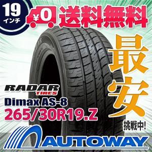 タイヤ サマータイヤ 265/30R19 Radar Dimax AS-8 autoway2