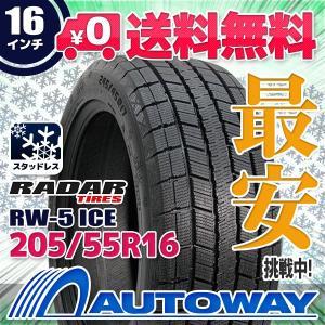 スタッドレスタイヤ Radar RW-5 ICEスタッドレス 205/55R16【セール品】 autoway2
