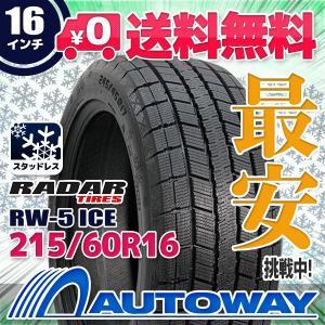 スタッドレスタイヤ Radar RW-5 ICEスタッドレス 215/60R16【セール品】|autoway2