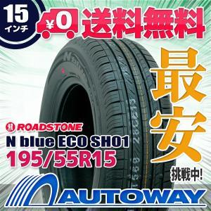 タイヤ サマータイヤ ROADSTONE N blue ECO SH01 195/55R15 85V autoway2