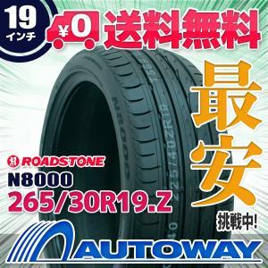 タイヤ サマータイヤ ROADSTONE N8000 265/30R19 93Y XL autoway2