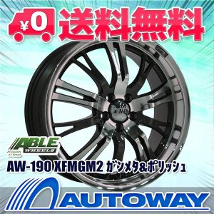 タイヤ サマータイヤホイールセット Radar RPX800 215/50R18|autoway2