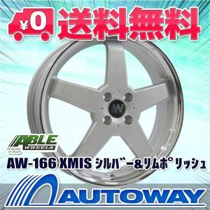 タイヤ サマータイヤホイールセット 165/50R16 Economist ATR-K|autoway2
