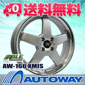 タイヤ サマータイヤホイールセット 165/40R17 Economist ATR-K|autoway2