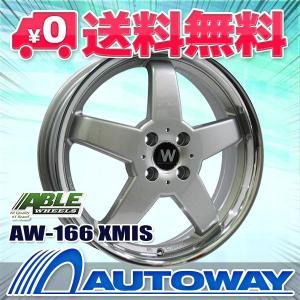 タイヤ サマータイヤホイールセット 165/40R17 NANKANG NS-20|autoway2
