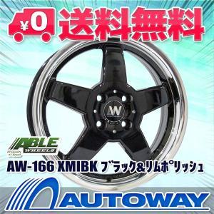 タイヤ サマータイヤホイールセット グッドイヤー EAGLE LS2000HybridII 165/50R16|autoway2
