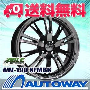 タイヤ サマータイヤホイールセット 165/40R17 NANKANG NS-2|autoway2