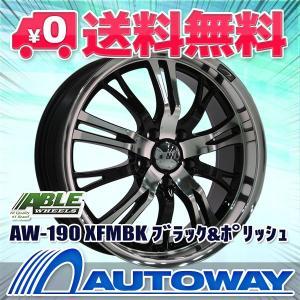 タイヤ サマータイヤホイールセット HIFLY HF805 215/40R17|autoway2