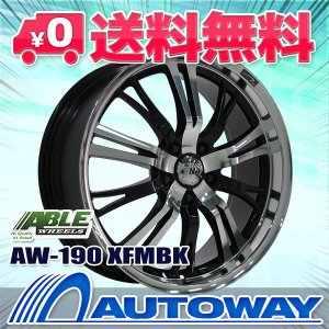 タイヤ サマータイヤホイールセット NANKANG NS-20 235/30R20|autoway2