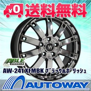 タイヤ サマータイヤホイールセット MAXTREK MAXIMUS M1 215/40R17|autoway2