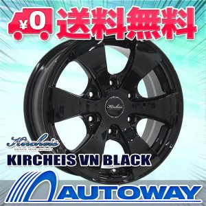 タイヤ サマータイヤホイールセット HIFLY SUPER2000 215/65R16|autoway2