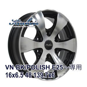 タイヤ サマータイヤホイールセット 215/65R16 HIFLY SUPER2000|autoway2