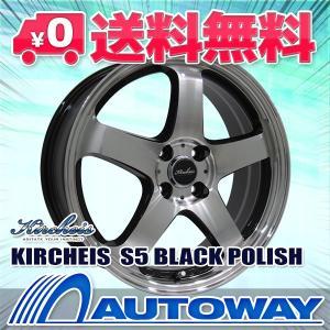 タイヤ サマータイヤホイールセット ATR SPORT122 145/80R13|autoway2
