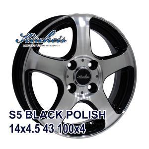タイヤ サマータイヤホイールセット NANKANG NS-2 155/65R14|autoway2