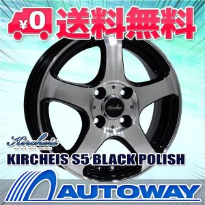 タイヤ サマータイヤホイールセット 175/70R14 UN106 WSW|autoway2