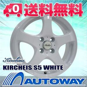 スタッドレスタイヤ ホイールセット MOMO Tires NORTH POLE W-1 スタッドレス 175/65R15|autoway2