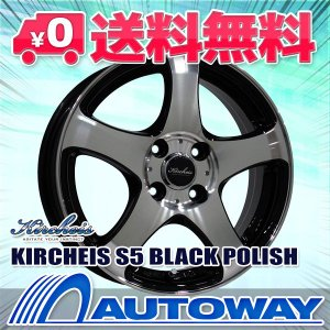 タイヤ サマータイヤホイールセット 185/65R15 Rivera Pro 2|autoway2