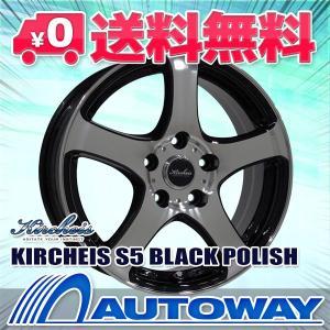 タイヤ サマータイヤホイールセット MINERVA EMI ZERO HP 195/65R15|autoway2