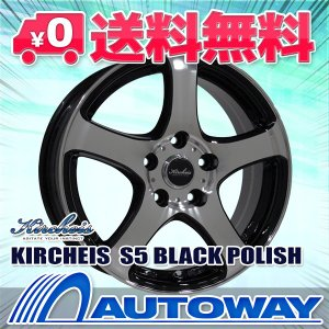 タイヤ サマータイヤホイールセット ブリヂストン Ecopia EP150 195/65R15|autoway2
