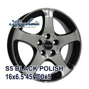 タイヤ サマータイヤホイールセット HIFLY HF201 205/50R16 autoway2