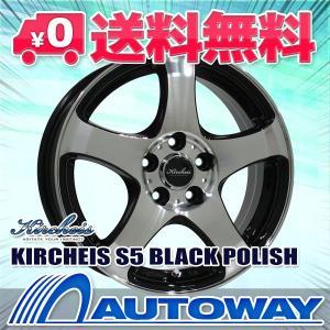 タイヤ サマータイヤホイールセット グッドイヤー GT-Eco Stage 215/60R16|autoway2