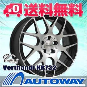 スタッドレスタイヤ ホイールセット 195/65R15 NANKANG ESSN-1 送料無料 4本セット|autoway2
