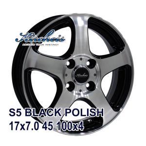 スタッドレスタイヤホイールセット 205/45R17 MOMO Tires NORTH POLE W-2 送料無料 4本セット|autoway2